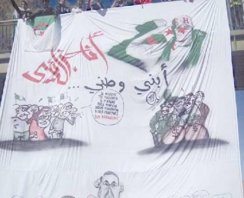 يومية الشعب الجزائرية التيفو وسيلة للتعبير عن المطالب