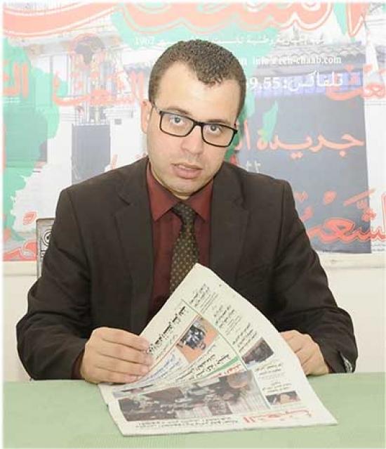 دراسة في ضوء اجتهاد المجلس الدّستوريّ الجزائريّ والمراجعة الدّستوريّة لعام 2016